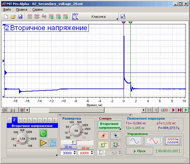 мотор тестера MtPro.rar